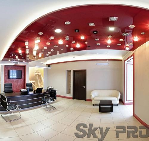 светильники в офисе SkyPRO в Старой Руссе